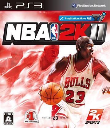 Afbeeldingen van NBA 2k11
