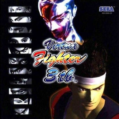 Afbeeldingen van Virtua Fighter 3 Team Battle