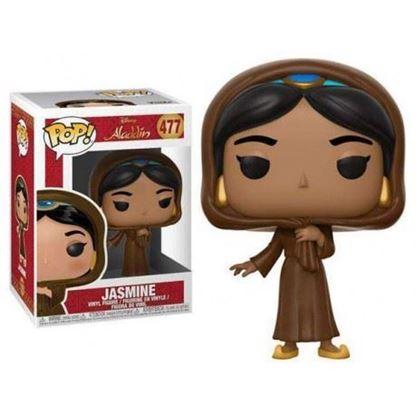 Picture of Pop Figure Jasmine