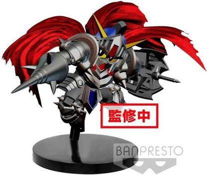 Picture of Gundam Goukai Knight Gundam figuur 13cm