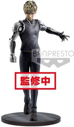 Picture of One Punch Man DXF Premium Figure Genos