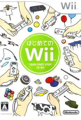 Picture of Wii Play Japan Import